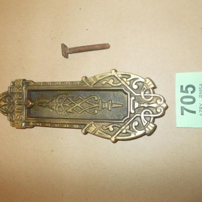 Victorian Brass Letter Box 705